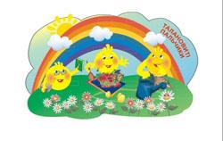 Уголок лепки в детском саду своими руками 44